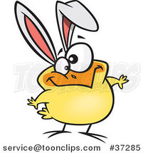 Cartoon Goofy Yellow Easter Chick with Bunny Ears by Toonaday